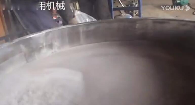 雷竞技官方网站雷竞技电竞官网塑粉