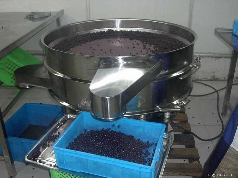云南昆明咖啡种植场--咖啡豆分选筛机