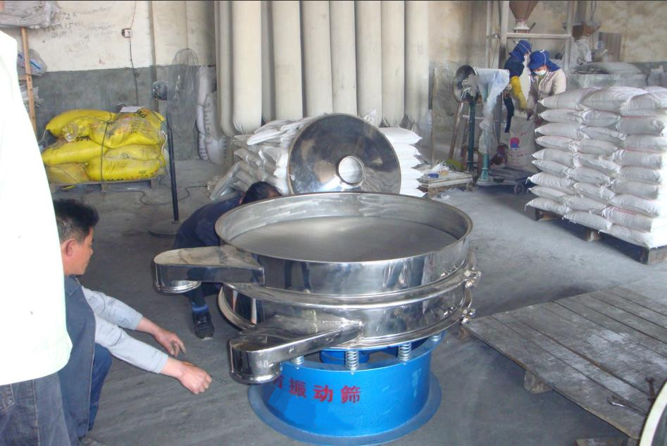 江苏常熟超细材料生产车间--超微粉筛机